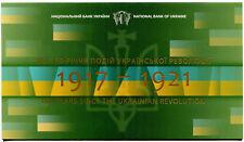 Ukrainische Banknote 2017 100 Jahre ukrainischer Revolution Souvenirverpackung
