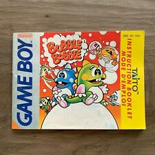 Bubble Bobble - Manual - Gameboy - FREE Combined Shipping