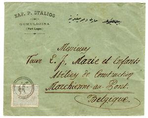 1893 cover ottoman GUMULDJINA Thrace to Belgium / Railway / Turkey / Greece