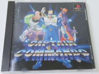 CAPTAIN COMMANDO PS1 Playstation F/S Japan