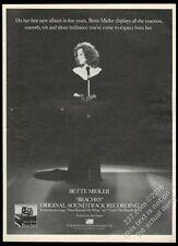 1989 Bette Midler photo Wind Beneath My Wings song release vintage print ad