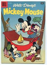 Mickey Mouse #55 Hammock Cover