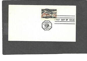 "#1107 3c IGY ISSUE FDC-CHICAGO,ILL MAY 31-1958 SOTN ""BULLSEYE"" CANCEL ON CARD"