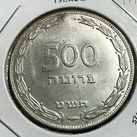 1949 ISRAEL SILVER 500 PRUTA BRILLIANT UNCIRCULATED CROWN COIN