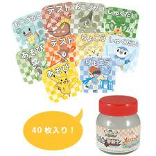 Pokemon Stationery BW 2012 Movie Ver. - STICKERS BOTTLE Nintendo Tomy