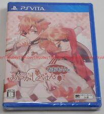 New PS Vita Ayakashi Gohan Oomori Japan Japanese F/S VLJM-30138 PlayStation EMS