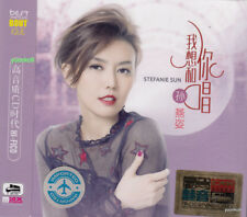 Stefanie Sun  孙燕姿  我想和你唱  + Greatest Hits 3 CD 52 Songs HD Mastering