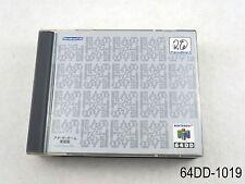 No Manual Kyojin no Doshin (The Giant) Nintendo 64DD 64 DD Japanese Import N64 B