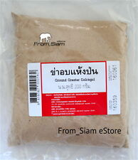 GREATER GALANGAL Powder Root Thai Siamese Ginger TOM YUM - 200g (7.05oz)