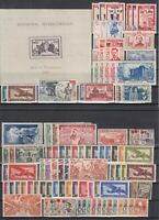 Bi6491/ FRENCH INDOCHINA – 1904 / 1945 MINT SEMI MODERN COLLECTION – CV 600 $