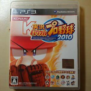Jikkyou Powerful Pro Yakyuu 2010 (Sony PlayStation 3, 2010) - Japanese Version