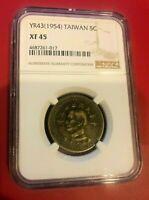 YR43(1954) Taiwan 5 Cent NGC XF 45