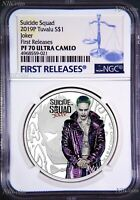 2019 Suicide Squad - Joker Proof $1 1oz Silver COIN NGC PF 70 FR