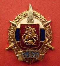 Russian UBEP MVD Badge Police Economic Crimes Corruption Unit ex Soviet OBKhSS