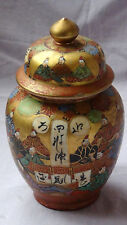 ANTIQUE JAPANESE IMARI COVERED JAR W/CHRISANTHEMUM MOTIFS,CONVERSING PEOPLE