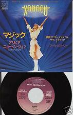 "OLIVIA NEWTON JOHN-Magic/Fool Country  Japan 7""single"