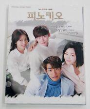 Pinocchio Ost (Sbs Tv Drama) Cd K-Pop Kpop