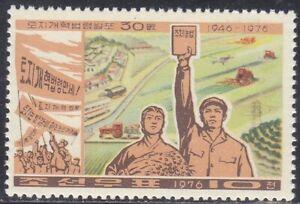 Korea (N) - 1976 - MNH - (1478) Propaganda