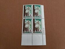 US Scott #1245, Plate Block Of Four 05c FVF MNH