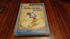 Magical Mirror, Starring Mickey Mouse (GameCube) JAPAN [NTSC-J]