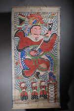 Arte Asia Pergamena di Sciamano Dao 175