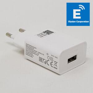 Genuine Lenovo C-P57 - EU 2 Pin USB Charger Travel Adapter - White - Grade B