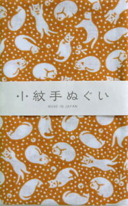 Cat Brown Tenugui Japanese Traditional Cotton Cloth 33x90cm Made in Japan