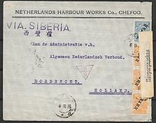 Russian China covers 1916 cens Firmcover CHEFOO over Petrograd  RARE!