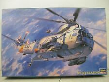 Hasegawa 1/48 Sh-3H Seaking Helicopter #Pt1