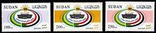 Sudan 2003/2004 Golden Jubilee Sudan Parliament Three Stamp Set Mnh Hard To Get
