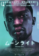 Moonlight 2016 Barry Jenkins Japan Chirashi Flyer Poster B5