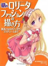 How to draw Lolita Fashion Japanese Book manga kawaii moe girl anime costume F/S