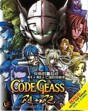 Anime DVD Code Geass R1 + R2 + Special + Akito the Exiled Complete Box Set
