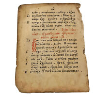 Antique Slavonic Manuscript Leaf From Prayer Book - Ca. 1600-1700's Old Paper