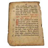 Antique Slavonic Manuscript Leaf From Prayer Book - Ca. 1600-1700's Old Paper
