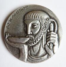 Médaille en BRONZE argenté Académie Nationale de Médecine Asklepios