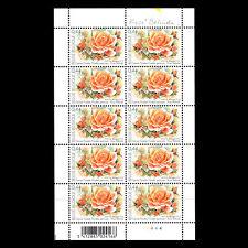 "Belgium 2005 - Ghent Flower Show ""Roses"" Flora - Sc 2077 MNH"