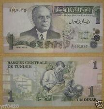 Tunisia Paper Money 1 Dinar 1973 UNC