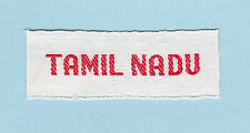 SCOUTS OF INDIA - INDIAN TAMIL NADU DISTRICT SCOUT STRIP PATCH