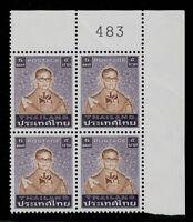 1983 Thailand King Bhumibol Definitive Issue 5 Baht Mint MNH Margin Sc#937