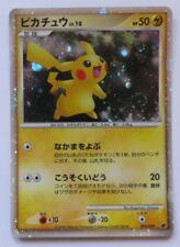 Pikachu 11th Movie Promo - 003/009 - Rare HOLO Japanese Pokemon Card