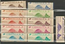 France, Carnets de timbres neufs MNH, bien