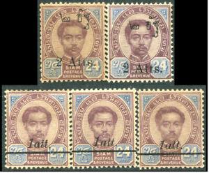 THAILAND: 1907 SG109 (3) 1908 SG110 (2) VF/Mint LH & Hinged