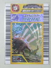 Rush Spine Super Skill Foil Card SEGA Dinosaur King Collector Japan Edition