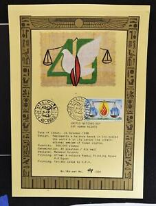 EGYPT 1988, 200 Issued, UN Human Rights, RARE originial Papyrus Art Sheet/FDC
