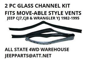 JEEP CJ7 CJ8 WRANGLER YJ 2 PC UPPER & DIVISION DOOR GLASS CHANNEL SEAL KIT 82-95