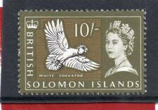 Br. Solomon Isles QE2 1965, 10s sg 125 HH.Mint