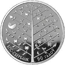 Belarus / Weißrussland - 1 Ruble BPS-Sberbank. The 90th Anniversary