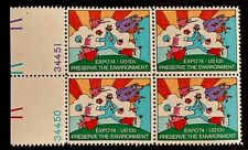 US Stamps, Scott #1527 10c 1974 Block of 4 with plate numbers VF/XF M/NH