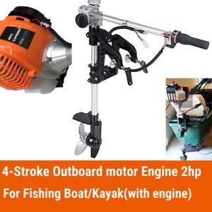 4 Stroke Outboard motor Engine 2hp Fishing Boat Tinny Kayak Inflatable EPA
